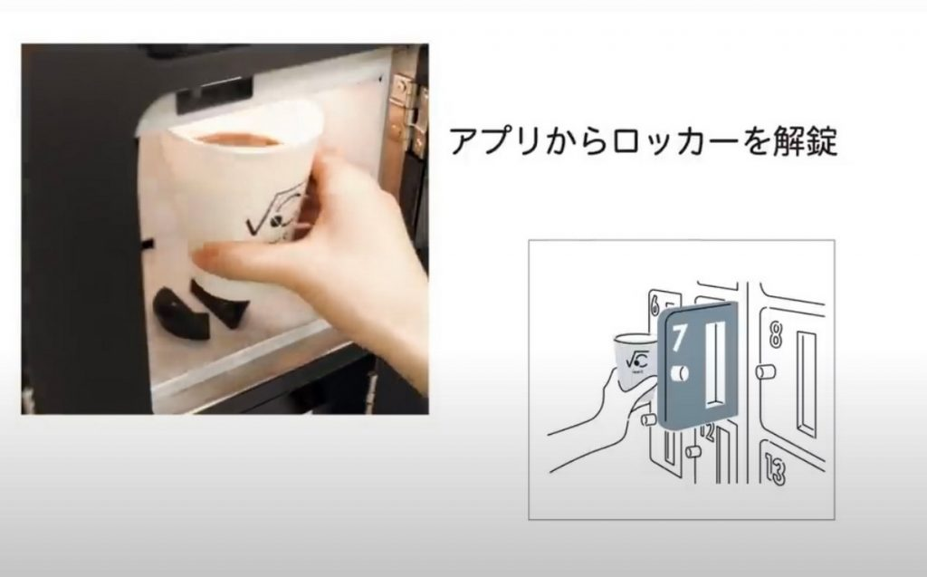 Find out more about Root C, the Tokyo coffee robot